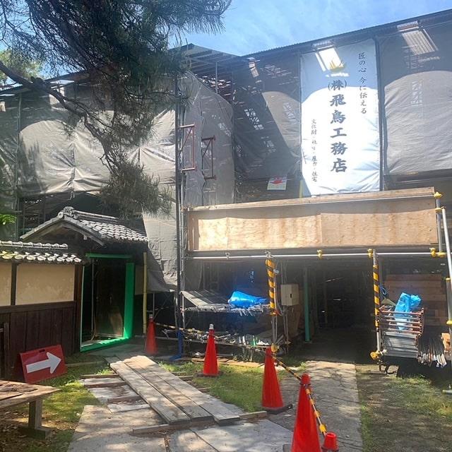 旧山崎家住宅、松ヶ岡の保存活用工事を見学させていただきました。作業中の様子も見れてとても勉強になりました。