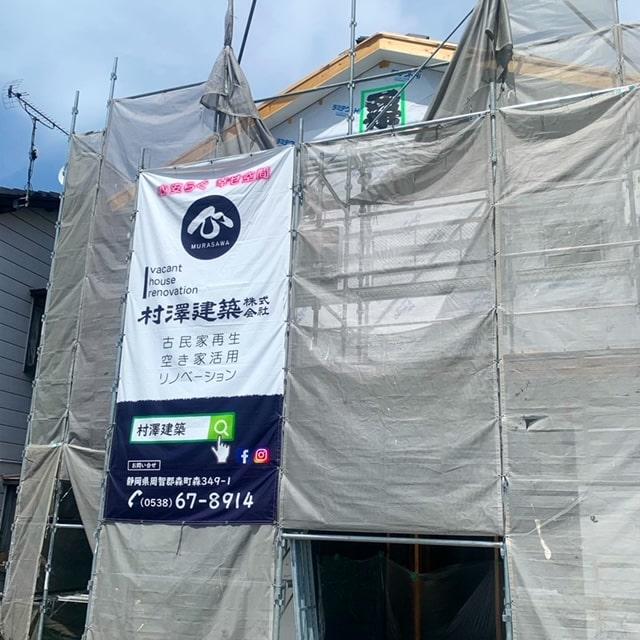 下宿公会堂の工事が着々と進んでまーす!毎日暑い中お疲れ様です(^^♪